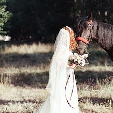 Wedding photographer Yuliya Abramova (AbramovaJulia). Photo of 21.10.2016
