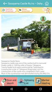 Tanba Sasayama NAVI - náhled