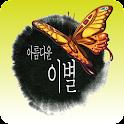한국연합상조이행보증