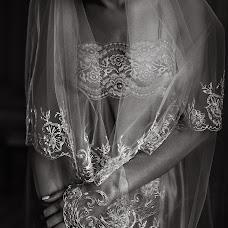 Wedding photographer Rita Tereschenko (RitaT). Photo of 13.06.2017