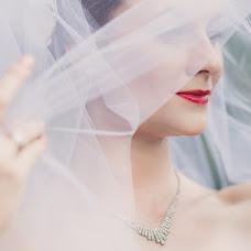 Wedding photographer Szilvia Edl (SzilviaEdl). Photo of 25.09.2018