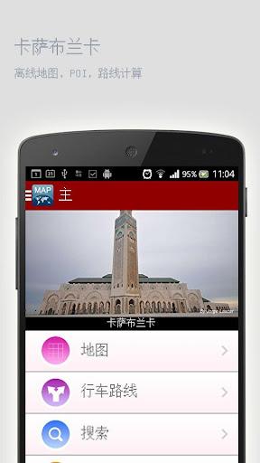 【運動】Cric Buzzz-癮科技App