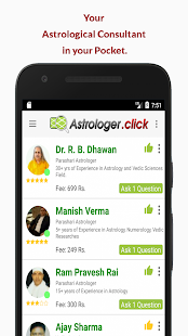 Ask Question to Astrologer Chat Astrologer.Click- screenshot thumbnail