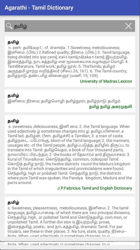 Agarathi - Tamil Dictionary- screenshot