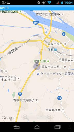 GPS-R 2.0.12 Windows u7528 1