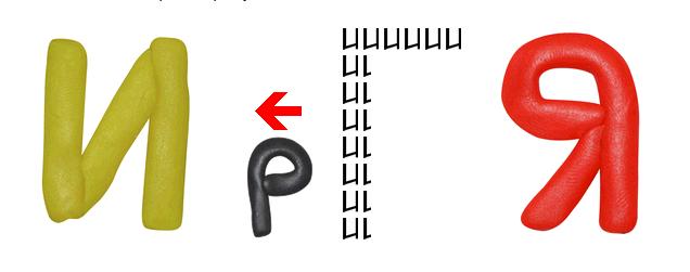 ре.png