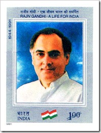 Stamp On Rajiv Gandhi Released By India Post In 1991