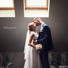 Wedding photographer Marina Kazakova (misesha). Photo of 05.12.2015