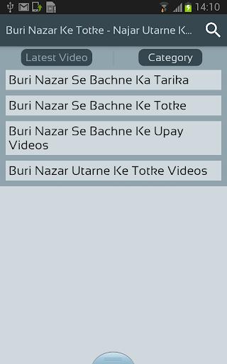 Download Buri Nazar Ke Totke - Najar Utarne Ke Upay Videos