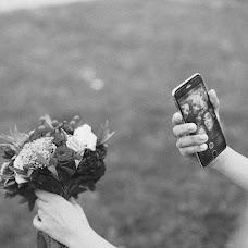 Wedding photographer Sergey Gorbunov (Gorbunov). Photo of 01.11.2016
