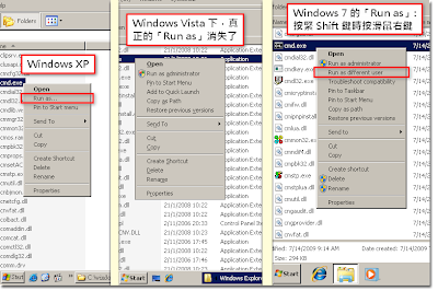 RunAs Context Menu in Windows XP, Vista, 7