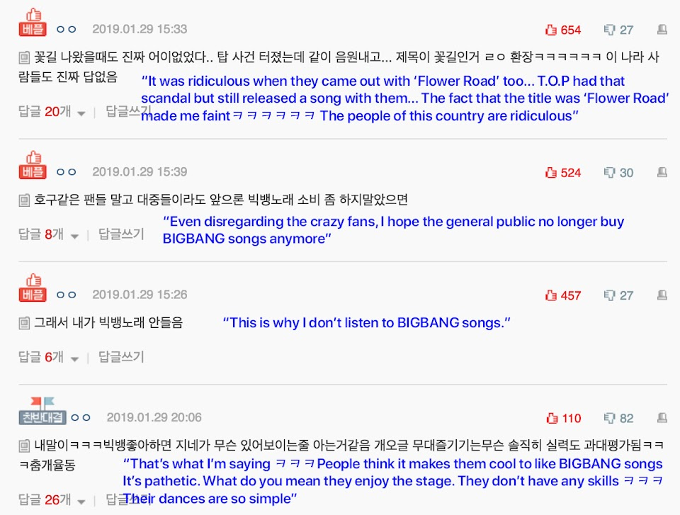 bigbang seungri boycott