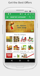 PG Pawar :Grocery super market screenshot 1