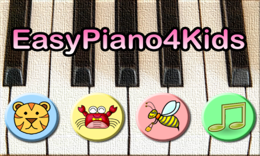 Easy Piano for Kids