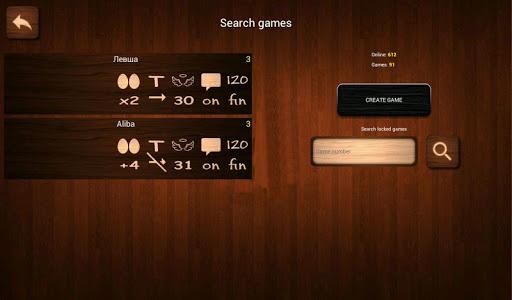 Online Belka Card Game image | 13