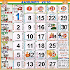 Hindi Calendar & Holidays 2017