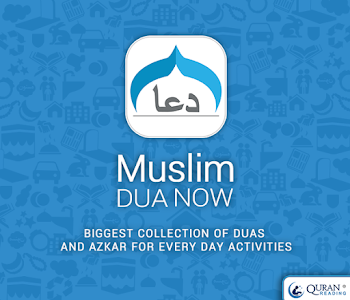 Muslim Dua Now - Daily Duas v1.5