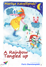 Photo: A Rainbow Tangled up, Marina Kavallieraki, Illustrations: Paris Charalampidis, Translation from Greek: Anastasia Vitou, Saita publications, May 2014, ISBN: 978-618-5040-74-1 Download it for free at: www.saitabooks.eu/2014/05/ebook.95.html