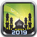 Prayer Times: Azan, Quran, Qibla Compass icon