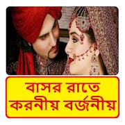 Bangla-Dating-Chat Orte der Cellibatat-Datingstellen