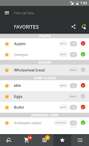 ini - Smart Shopping List screenshot 1