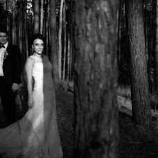 Wedding photographer Vlad Vasyutkin (VVlad). Photo of 30.09.2015