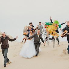 Wedding photographer Artem Kuliy (artemcool). Photo of 20.10.2013