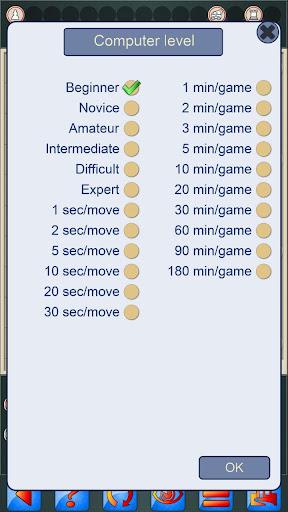 Chinese Chess V+, multiplayer Xiangqi board game screenshots 2