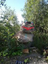 Photo: Веселый каменный человечек