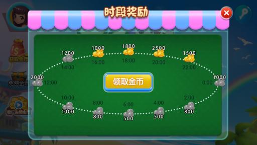 Mahjong 2 Players -  Chinese Guangdong 13 Mahjong 2.75 screenshots 8
