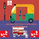 Auto Fair Cal. Ujjain Simhasth icon