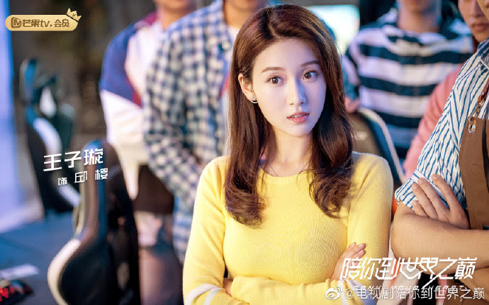 Gank Your Heart China Web Drama