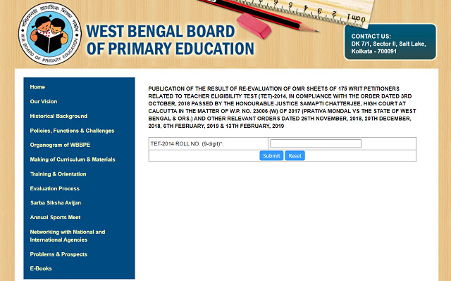 West Bengal Exam Results