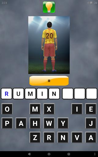 猜国家队球员|玩拼字App免費|玩APPs