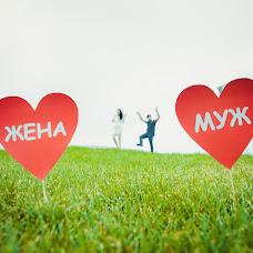 Wedding photographer Andrey Zayac (Andrei037). Photo of 06.09.2014