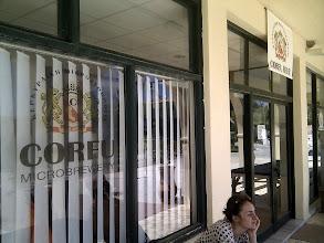 Photo: In Arillas village, we find the Corfu Beer Brewery