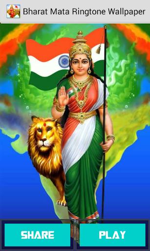 Download Bharat Mata Ringtone Wallpaper Google Play Softwares