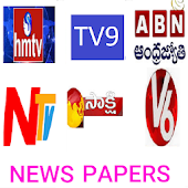 Telugu Live news and newspapers