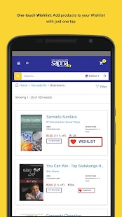 SapnaOnline - Books, Education- screenshot thumbnail