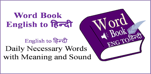 Word Book English to Hindi - Apps on Google Play