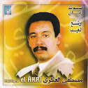 Mustapha El Akri-Album 1