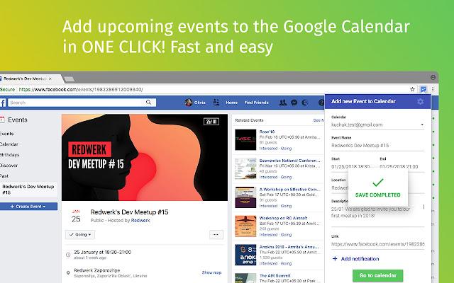 Calamander: Quick add to Google Calendar