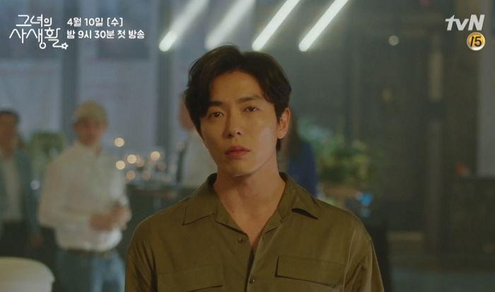 kimjaewook4