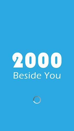 Mobile2000