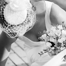 Wedding photographer Monika Tryzno (monikatryznon). Photo of 26.07.2018