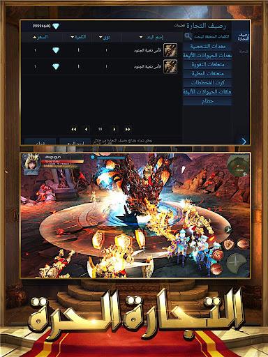u062eu0627u062au0645 u0627u0644u062au0646u064au0646 - Dragon Ring 1.0.2 screenshots 15