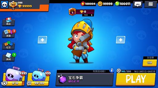 Guide for Brawl Stars screenshot 7