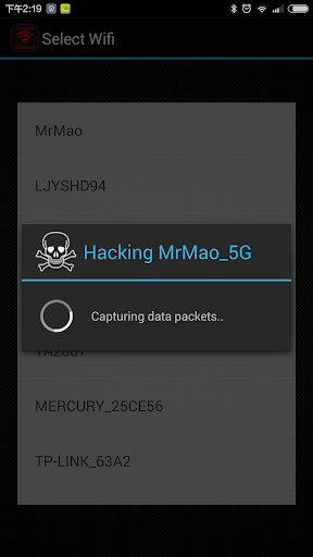 無線LANパスワードハッカーの悪ふざけ