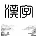 Chinese Character Link Game icon