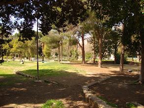 Photo: Park in Nicosia
